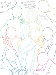 Hey! As you can tell this is my first time doing this... So I need 8 people (I am the light blue) but it be so fun to have your guys ocs with mine