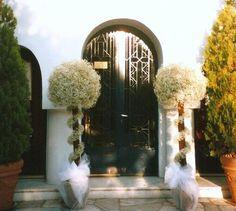 ΓΑΜΟΣ Gamos - Στολισμός εκκλησίας γάμου εξωτερικός Μαρία Μπόγρη