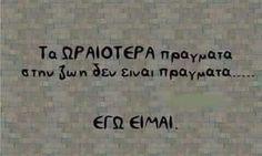 Εγω ειμαι 😜 All Quotes, Greek Quotes, Words Quotes, Best Quotes, Funny Quotes, Life Quotes, Sayings, Funny Greek, Funny Statuses