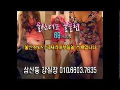 울산풀싸롱OlO↔962O↔2694 jo울산유흥 울산룸싸롱