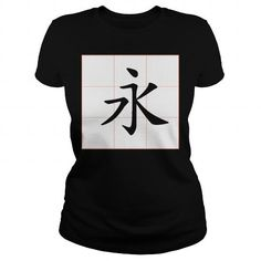 Awesome Tee Chinese calligraphy Shirt T-Shirt