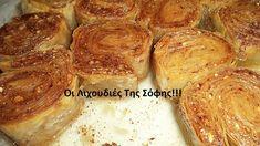 σαραγλάκια (good for panigiri, individual desserts) Greek Sweets, Greek Desserts, Individual Desserts, Greek Recipes, Pastry Recipes, Cookbook Recipes, Cooking Recipes, Greek Pastries, The Kitchen Food Network
