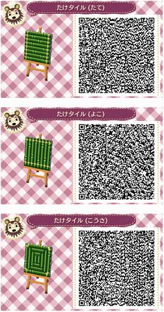 Animal Crossing New Leaf Qr Codes Stone Paths Category: pathwaysYou can find Stone paths and more on our website.Animal Crossing New Leaf Qr Codes Stone Paths Category:. Qr Code Animal Crossing, Animal Crossing Qr Codes Clothes, Acnl Pfade, Acnl Qr Code Sol, Acnl Paths, Dream Code, Motif Acnl, Ac New Leaf, Motifs Animal