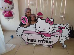 Hello Kitty Birthday Party Ideas | Photo 8 of 31 | Catch My Party