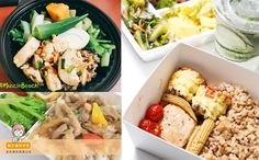 外食族超需要筆記健康餐盒「NISORO LOHAS」、「GREEN&SAFE」、「i-Fit Meal 輕卡便當」、「肌肉海灘MuscleBeach」