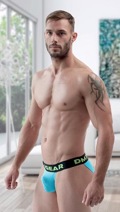 167910f230 One of our favourite things at Men and Underwear is to discover and present  new men's underwear brands. Today we are very happy to show you a brand, ...