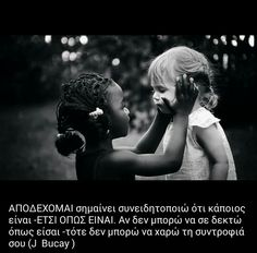 Greek Quotes, Faith In Humanity, Positive Thoughts, Wisdom Quotes, Picture Quotes, Acting, Positivity, Couple Photos, Words