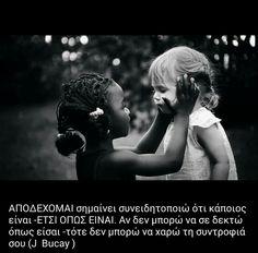 Αποδέχομαι!! My Point Of View, Greek Quotes, Faith In Humanity, Abraham Hicks, Positive Thoughts, Wisdom Quotes, Picture Quotes, Acting, Positivity