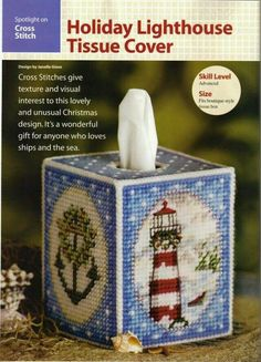 HOLIDAY LIGHTHOUSE TISSUE COVER by JANELLE GIESE 1/3
