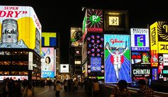 """Osaka Travel: Minami (Namba)  Located around Namba Station, Minami (南, """"South"""") is one of Osaka's two major city centers. It is the city's most famous entertainment district and offers abundant dining and shopping choices. The district is easily accessible as it is served by three train companies as well as three subway lines and a highway bus terminal. The other major city center is Kita (北, """"North"""") which is located around Osaka and Umeda Stations."""