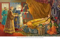 Natalya Klimova, Sfantul Ierarh Alexie, Patriarhul Moscovei si al intregii Rusii, vindecand sotia unui imparat pagan