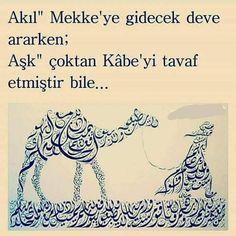 esRa Hafiz, Meaningful Words, True Religion, Allah, Lyrics, Spirituality, Wisdom, Messages, Thoughts
