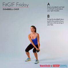 The Standing Abs Move That Will Light Your Core on Fire  http://www.womenshealthmag.com/fitness/fitgif-friday-dumbbell-chop