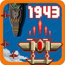 Download Squadron 1943 - World War II V3.0.0.4:   DO NOT DOWNLOAD! Doesn't follow your touch very well and crashes too often to ever finish even the first level. Complete waste of time.      Here we provide Squadron 1943 – World War II V 3.0.0.4 for Android 4.1++ In Squadron 1943 – World War II, players control a striker P38-...  #Apps #androidgame #AirForceStudio  #Arcade http://apkbot.com/apps/squadron-1943-world-war-ii-v3-0-0-4.html