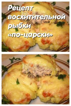 Рецепт восхитительной рыбки «по-царски» Fish Recipes, Seafood, Food And Drink, Chicken, Meat, Cake Ideas, Fish, Easy Meals, Cooking Recipes