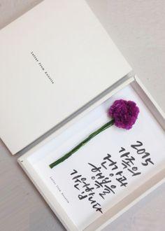 [썸띵플레이] 놀랍고 재밌는 라이프스타일 디자인 편집샵 레터프럼아넷 박스 생화 드라이플라워 편지지 Kids Studio, Welcome Card, Creative Decor, Dried Flowers, Bouquet, Watercolor, Korea, Cards, Handmade