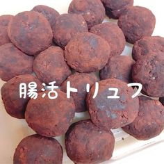 Yams, Cute Food, Japanese Food, Health And Beauty, Diy And Crafts, Health Fitness, Sweets, Healthy Recipes, Diet