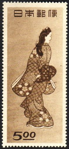 cardmaking color inspiration ... Japanese stamp ... vintage geisha ... shades of kraft ...
