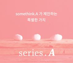 somethink-A
