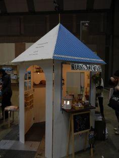 「第37回 2013 日本ホビーショー」に出展の「小屋女子計画」のコメント   ExpoTODAY