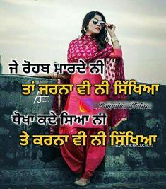 Punjabi Attitude Quotes, Punjabi Funny Quotes, Punjabi Love Quotes, Desi Quotes, Hindi Quotes On Life, Attitude Quotes For Girls, Crazy Girl Quotes, Girly Quotes, Sad Quotes