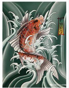 Koi Dragon Tattoo, Koi Fish Tattoo, Japanese Tattoo Designs, Japanese Tattoo Art, Koi Tattoo Sleeve, Venus Tattoo, Asian Tattoos, Japan Tattoo, Japanese Koi