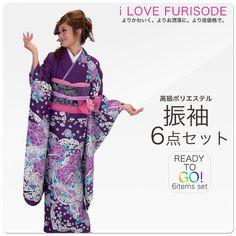 KyotoKimonoCafe | Rakuten Global Market: New luxury polyester tailoring up furisode 6 set coming of age ceremony, graduation and wedding ceremony perfect! Purple Purple