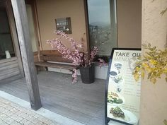 TOKUSHIMA COFFEE WORKS Tokushima number one cafe! Pasta Lunch $12.00 http://alike.jp/restaurant/target_top/1125560/
