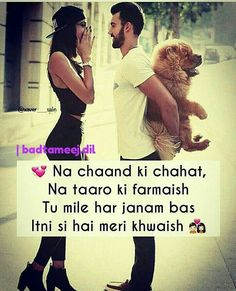 First Love Quotes, Love Quotes For Boyfriend, She Quotes, Girly Quotes, Urdu Poetry Romantic, Romantic Love Quotes, New Love, Love You, Girlish Diary