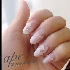 nails - 16 Elegant Wedding Nail Trend Designs Best Simple New Home French Manicure New Home French Wedding Nail Trend Designs Cute Nails, Pretty Nails, My Nails, Bridal Nail Art, Braut Make-up, Luxury Nails, Flower Nails, Beautiful Nail Art, Creative Nails