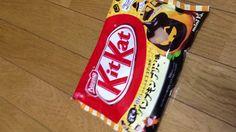For the #Halloween season! Pumpkin pudding flavoured KitKats!