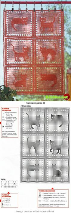 crochet - fillet cats - how clever to crochet the ears together to make them pointy - kuchen kekse Filet Crochet Charts, Crochet Motifs, Crochet Blocks, Crochet Diagram, Crochet Squares, Thread Crochet, Crochet Doilies, Crochet Stitches, Crochet Free Patterns