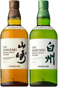 The Yamazaki and Hakushu Single Malt Japanese whiskies (no age statement) 3,500 yen/700 ml