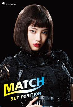 Japanese Beauty, Asian Beauty, Fair Face, Prity Girl, Asian Cute, Japan Girl, Girl Short Hair, Girls Characters, Woman Face