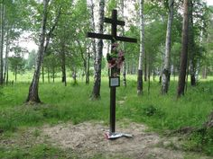 The memorial cross where the remains of Alexei and Maria were discovered in the woods outside Ekaterinburg