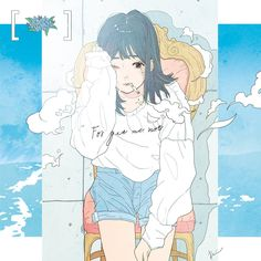 Anime Girl Aesthetic , White Sweater , Black Hair , Dark , Clouds , Anime Girl , Shorts , Cigarette , Korean Aesthetic