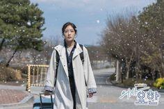 Hidden Movie, Drama Tv Series, Movie Of The Week, Doctor Johns, Medical Drama, Scene Image, Ji Sung, Historian, Korean Drama