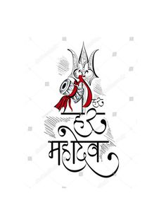 Shiva mahadev lord wallpaper by shyam_gami - - Free on ZEDGE™ Mahakal Shiva, Shiva Statue, Shiva Art, Krishna Art, Lord Hanuman Wallpapers, Lord Shiva Hd Wallpaper, Lord Shiva Sketch, Mahadev Tattoo, Trishul Tattoo Designs