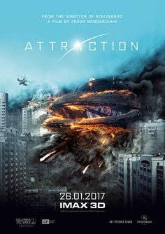 International poster from the movie Attraction (Prityazhenie)