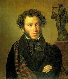 Aleksander Pushkin(1799-1837). Russian poet. Lodge Ovid, Kishinev, Russia.