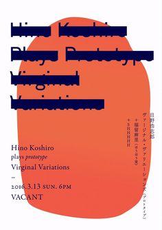 Twitter Poster Design, Graphic Design Posters, Graphic Design Typography, Typographic Poster, Typography Logo, Layout Design, Design Art, Logo Design, Corporate Design