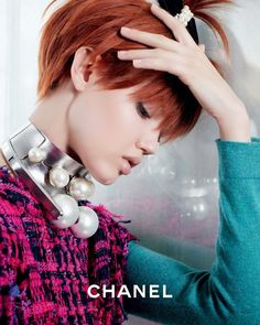 The Essentialist - Fashion Advertising Updated Daily: Chanel Ad Campaign Spring/Summer 2014