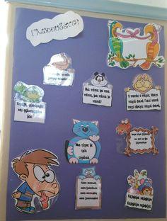 Classroom Ideas, Education, Words, School, Classroom Setup, Onderwijs, Learning, Horse, Classroom Themes
