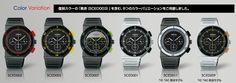 Seiko x Giugiaro 30th Anniversary Spirit Smart Watches