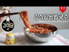 Korean Dishes, Korean Food, Korean Recipes, Korean Noodles, Rice Dishes, Kitchen Recipes, Pickles, Spicy, Dining