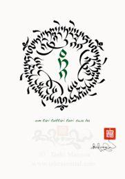 green_tara_mantra_x3_circular_with_green_tam_syllable_center_drutsa_script.png (181×258)