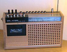 Stern Recorder R160