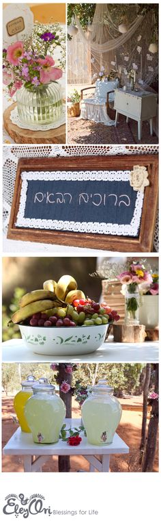 Wedding decor on a farm in Israel. An entrance with a welcome sign and a chair for the bride to seat before the ceremony. Reception Decorations, Table Decorations, Judaism, Home Wall Decor, Contemporary, Modern, Israel, Entrance, Etsy Seller