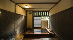 Bath at Yumotoso Ryokan, Kurokawa Hot Spring | Japanese Guest Houses