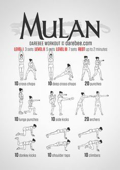 Mulan Workout - I love this one!! Still on Level 1, but I'll be there!